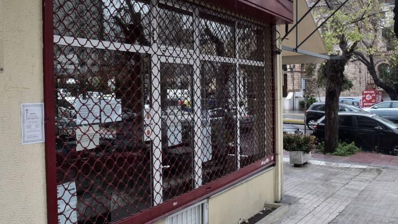 Κορωνοϊός: Ποια καταστήματα είναι ανοιχτά και ποια έβαλαν προσωρινό «λουκέτο»