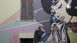 Κορωνοϊός: «Όλα θα πάνε καλά» - Η viral φωτογραφία από το Μιλάνο που χαρίζει ελπίδα