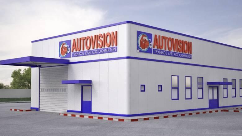 Η Autovision το πρώτο Ι.Κ.Τ.Ε.Ο με οικολογική συνείδηση στην Ελλάδα