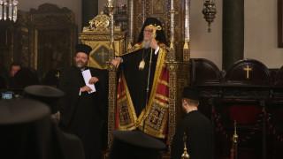 Κορωνοϊός - Οικουμενικό Πατριαρχείο: Αναστέλλονται όλες οι θρησκευτικές ιερουργίες