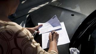 Κορωνοϊός: Παγώνουν τα πρόστιμα για το Κτηματολόγιο