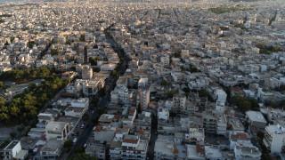 ΠΟΜΙΔΑ: Η κυβέρνηση δεν μεριμνά για τους ιδιοκτήτες ακινήτων