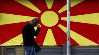 Κορωνοϊός: Σε κατάσταση έκτακτης ανάγκης η Βόρεια Μακεδονία