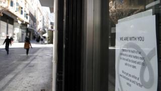 Κορωνοϊός: 174 συλλήψεις σε όλη την Ελλάδα για παραβίαση των μέτρων