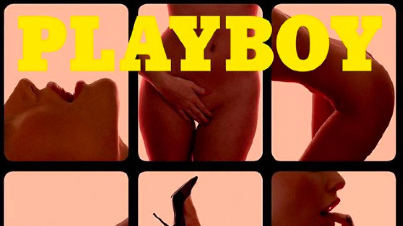 Kορωνοϊός: Το Playboy αναστέλλει την έντυπη έκδοσή του