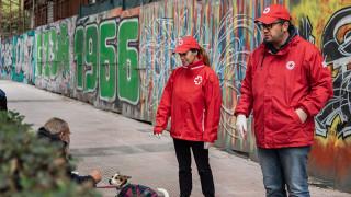 Κορωνοϊός: Ο Ελληνικός Ερυθρός Σταυρός υποστηρίζει τους άστεγους