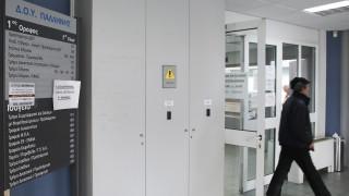 Κορωνοϊός: Δέσμη 16 προτάσεων για λογιστές - φοροτεχνικούς
