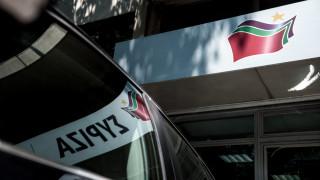 ΣΥΡΙΖΑ: Η κρίση δεν αντιμετωπίζεται με ημίμετρα