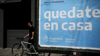 Κορωνοϊός: Η Αργεντινή μπαίνει σε πλήρη καραντίνα - Πρώτος θάνατος στο Περού