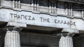 Τράπεζα της Ελλάδος: Ο κορωνοϊός καθυστερεί τη μείωση των «κόκκινων» δανείων