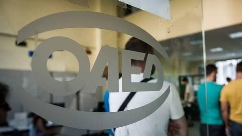 Κορωνοϊός - ΟΑΕΔ: Πλήρης παράταση των προθεσμιών για όλα τα προγράμματα απασχόλησης