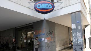 ΟΑΕΔ: Στους 1.130.479 οι άνεργοι στην Ελλάδα