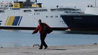 Κορωνοϊός: Με την επίδειξη φορολογικής δήλωσης η μετακίνηση στα νησιά