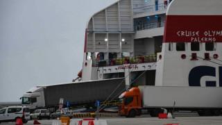Κορωνοϊός: Με πλοίο από την Ανκόνα ο επαναπατρισμός Ελλήνων από την Ιταλία