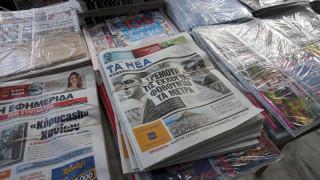 Πώληση εφημερίδων από τα σούπερ μάρκετ ζητά το πρακτορείο «Άργος»
