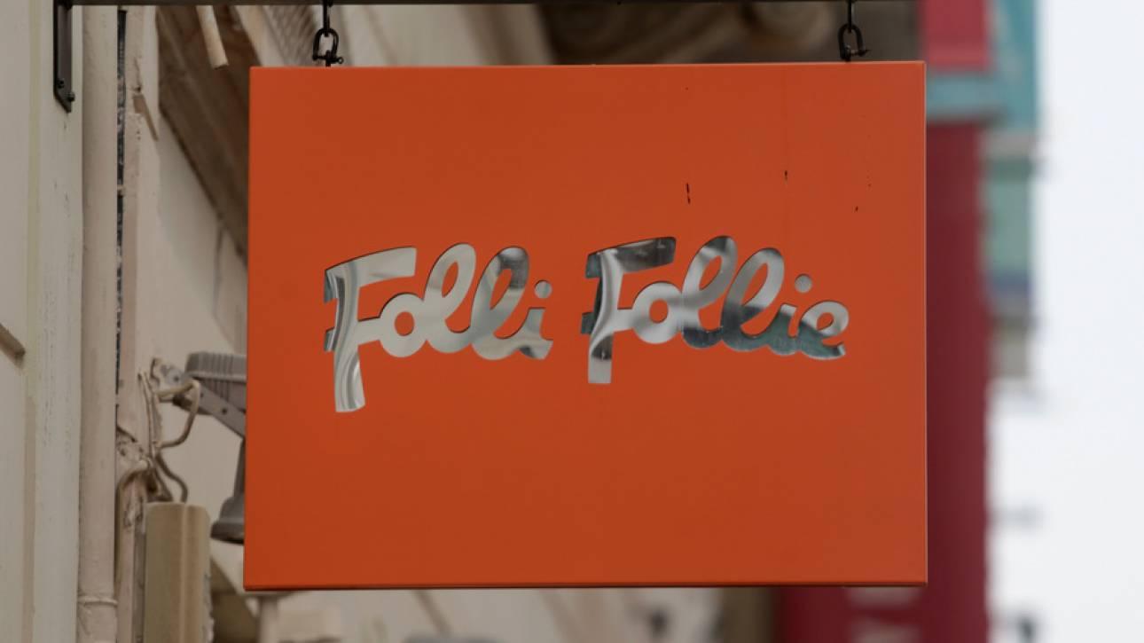 Folli Follie: Σε συμφωνία με τους ομολογιούχους για το σχέδιο διάσωσης