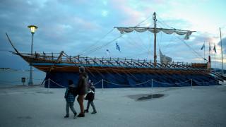 Κορωνοϊός - Βόλος: Έκλεισαν λιμάνι, πάρκα και άλση μετά την «παρέλαση» πολιτών