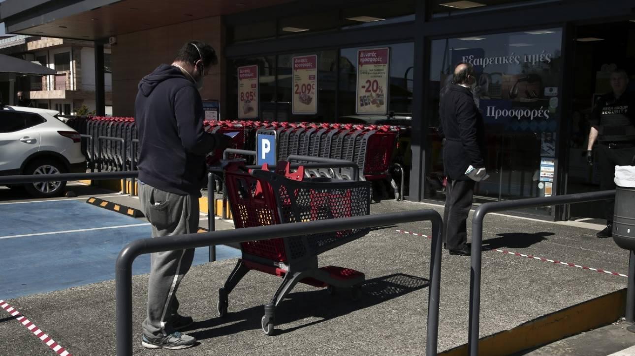 Κορωνοϊός: Ανοιχτά σήμερα τα σούπερ μάρκετ - Δείτε τo ωράριο λειτουργίας