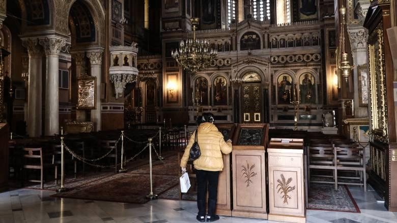 Κορωνοϊός: Στο ΑΤ ο Μητροπολίτης Κυθήρων Σεραφείμ επειδή έκανε λειτουργία