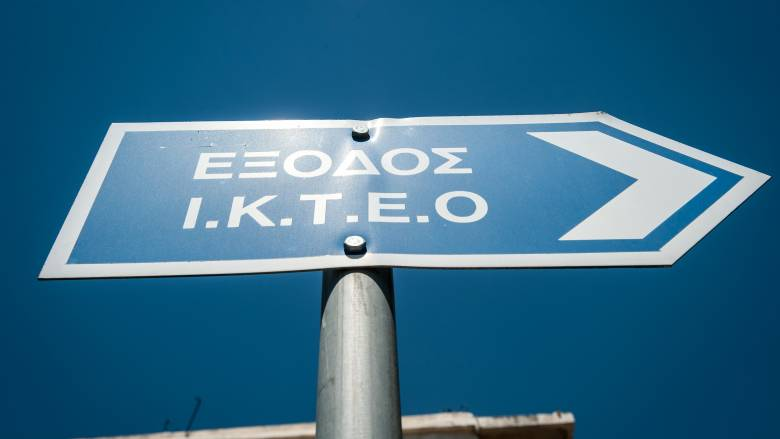 Κορωνοϊός - Υπουργείο Μεταφορών: Προσωρινή απαγόρευση λειτουργίας στα ιδιωτικά ΚΤΕΟ