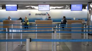 Κορωνοϊός - ΗΠΑ: Τα μέτρα περιορισμού ενδέχεται να διαρκέσουν μέχρι τις αρχές Ιουνίου