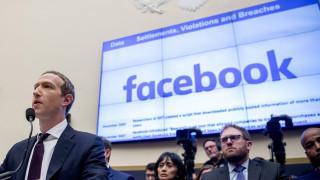 Κορωνοϊός - ΗΠΑ: Το Facebook δώρισε 720.000 μάσκες σε νοσοκομεία