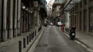 Απαγόρευση κυκλοφορίας: Πώς θα μετακινούμαστε– Αναλυτικός οδηγός