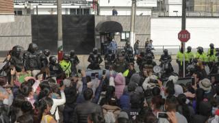 Πολύνεκρη εξέγερση σε φυλακή της Κολομβίας λόγω κορωνοϊού
