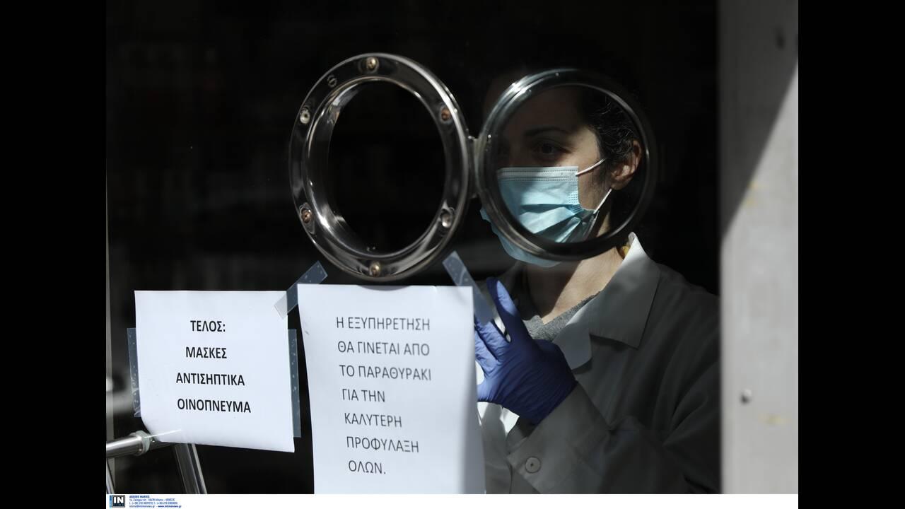https://cdn.cnngreece.gr/media/news/2020/03/23/212359/photos/snapshot/2876223.jpg