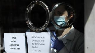 Κορωνοϊός: Το ωράριο λειτουργίας των φαρμακείων στην Αθήνα