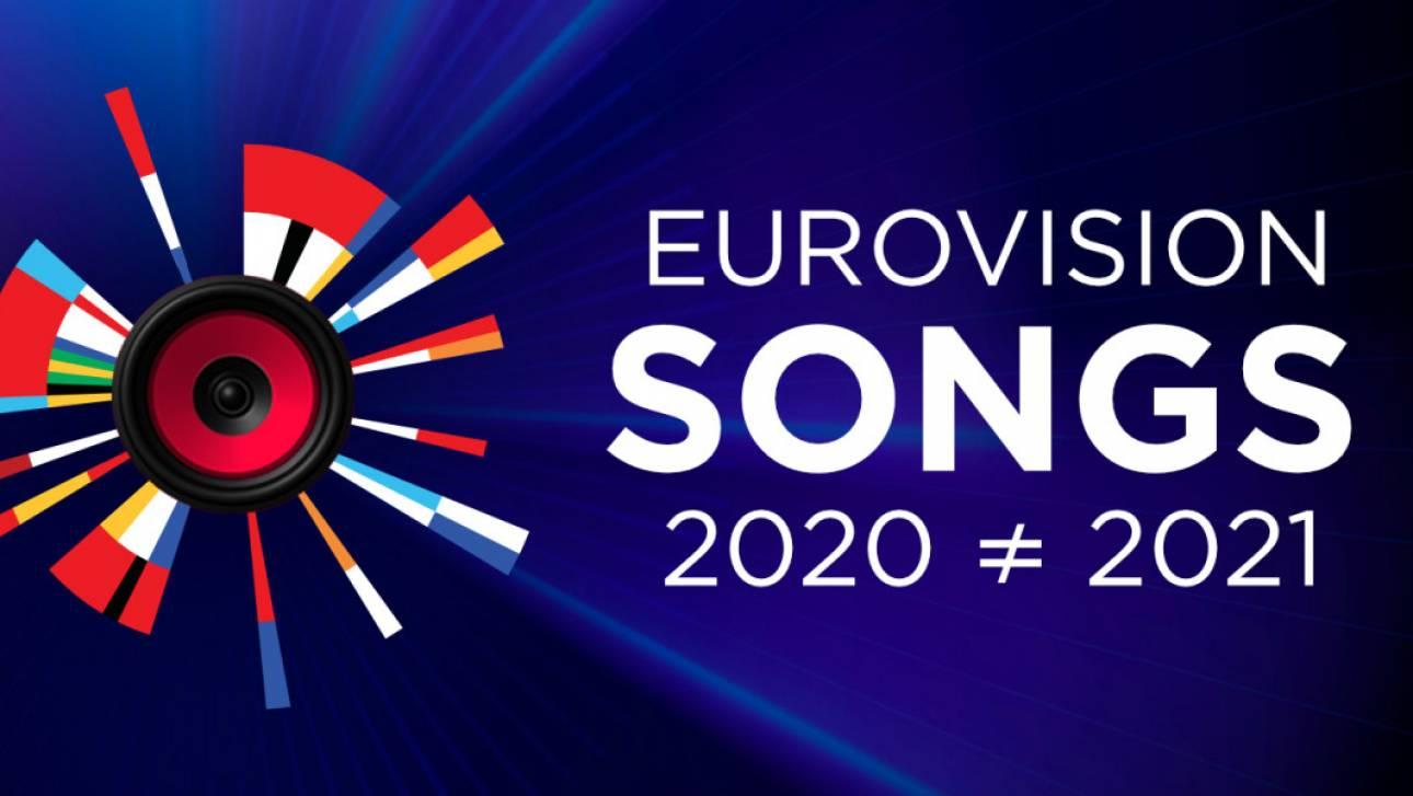 Eurovision: Η Στεφανία Λυμπερακάκη θα μας εκπροσωπήσει στο Ρότερνταμ το 2021 με άλλο τραγούδι