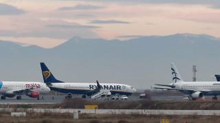 Κορωνοϊός: Τέλος οι πτήσεις από Βρετανία και Τουρκία