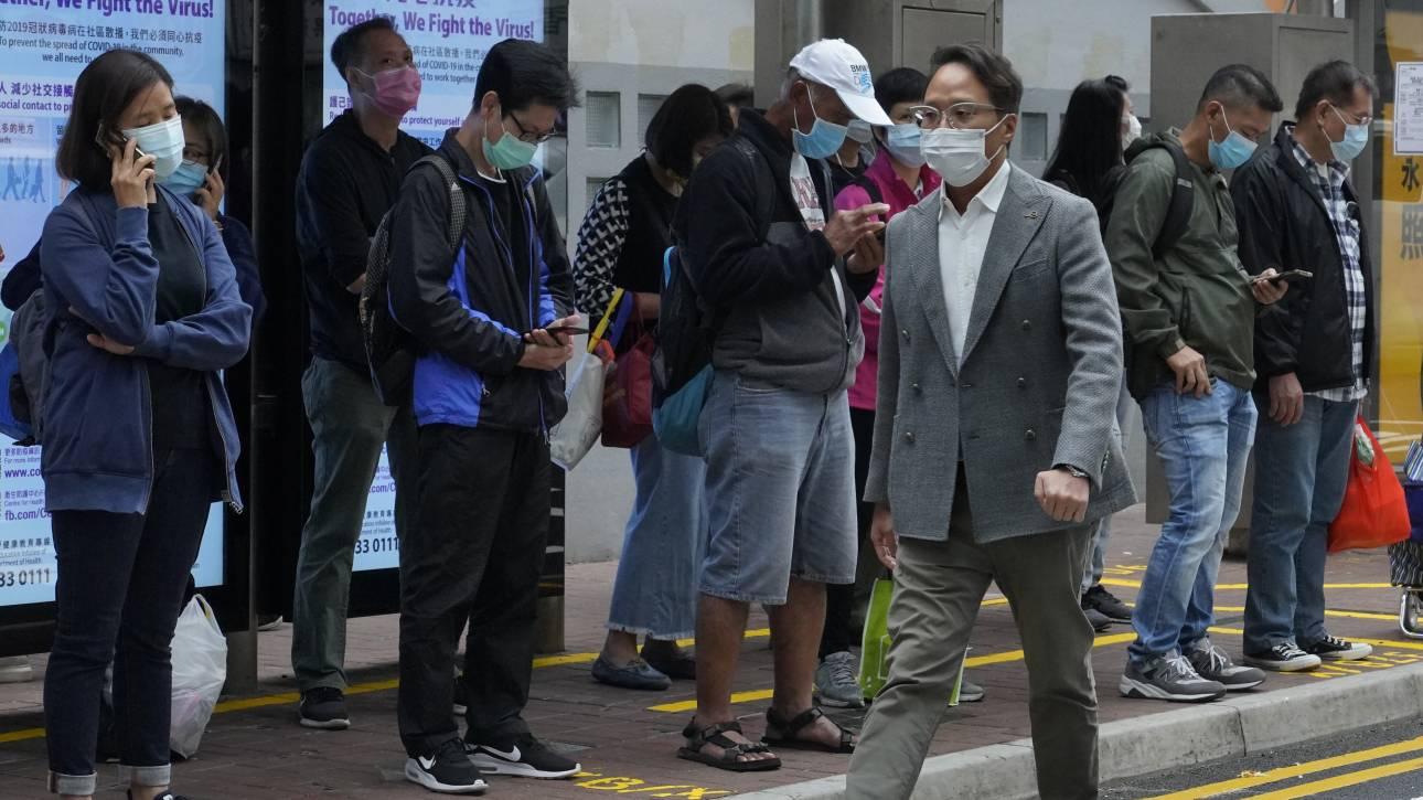 Κορωνοϊός - Χονγκ Κονγκ: Απαγόρευση εισόδου σε μη κατοίκους υπό τον φόβο δεύτερου «κύματος»