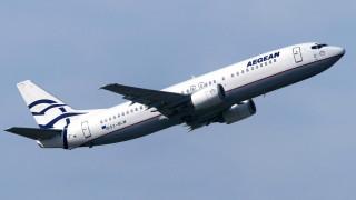 Αναστέλλονται οι πτήσεις της Aegean στο εξωτερικό