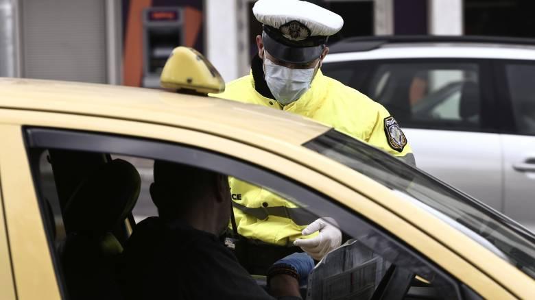 Απαγόρευση κυκλοφορίας: Νέες εξαιρέσεις ανακοίνωσε η κυβέρνηση