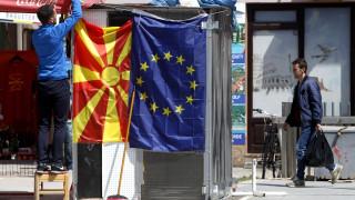ΕΕ: Οι «27» συμφώνησαν να ξεκινήσουν ενταξιακές διαπραγματεύσεις με Βόρεια Μακεδονία-Αλβανία