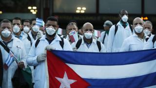 Κορωνοϊός: Σε απομόνωση όλοι οι ξένοι τουρίστες στην Κούβα