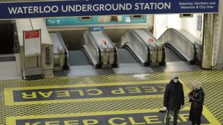 Βρετανία: Σε ρυθμούς καραντίνας και οι Βρετανοί - Το αδιαχώρητο το πρωί στο μετρό