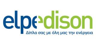 Η ELPEDISON στέκεται δίπλα στους πελάτες της και την ελληνική κοινωνία, με έκπτωση 5%
