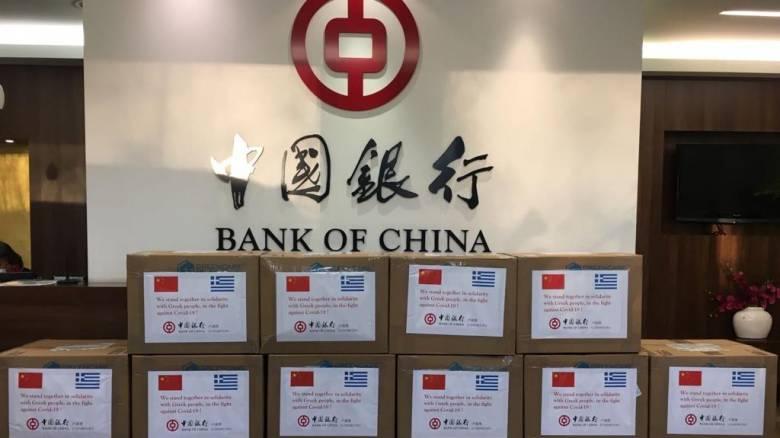 Σημαντική προσφορά στην «μάχη» κατά του κορωνοϊού από την Bank of China στην Ελλάδα