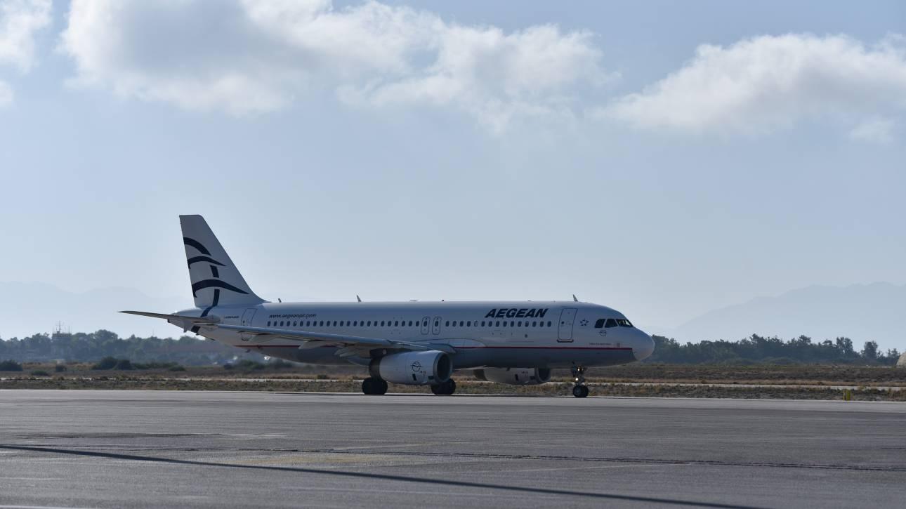 Κορωνοϊός - Κύπρος: Πτήση επαναπατρισμού από Λάρνακα προς Αθήνα την Τετάρτη