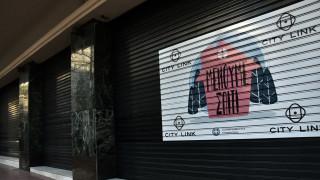 Κορωνοϊός: Μισό ωράριο, μισός μισθός για το προσωπικό ασφαλείας στις επιχειρήσεις που πλήττονται
