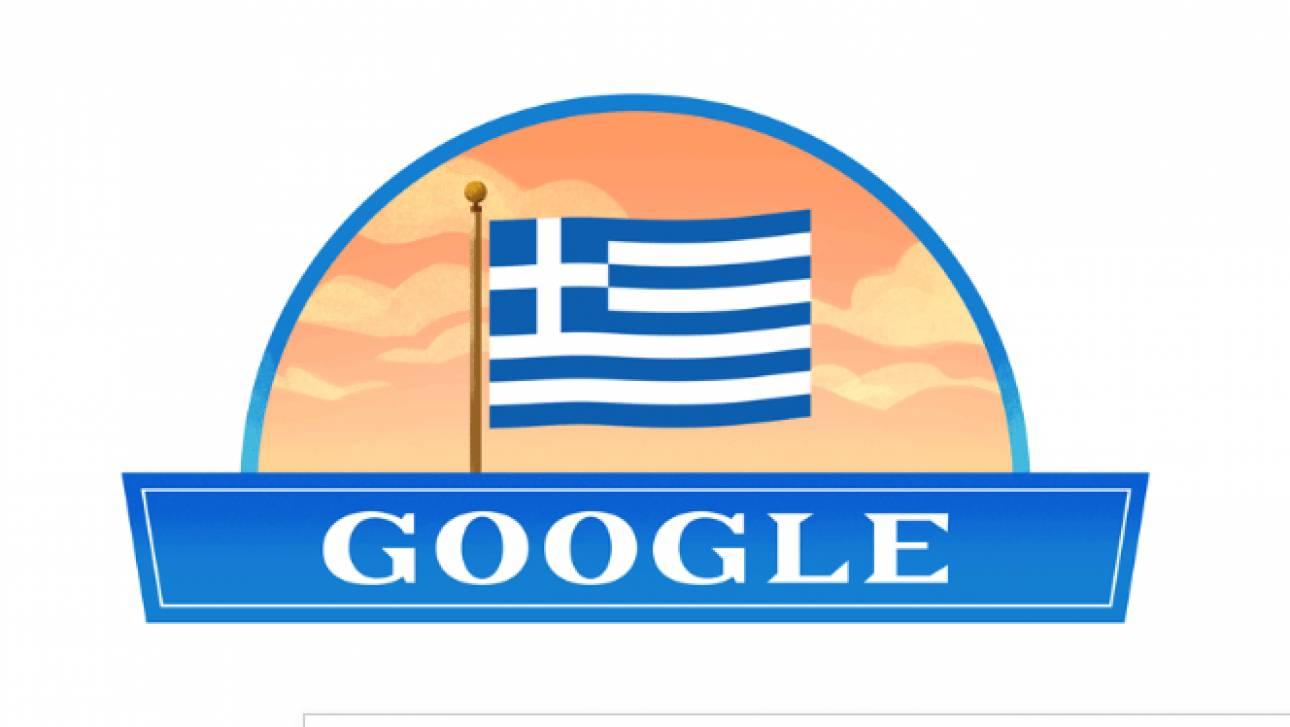 25η Μαρτίου 1821: Η Εθνική Επέτειος στο doodle της Google