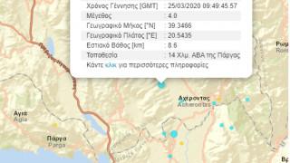 Νέος σεισμός στην Πάργα ανησύχησε τους κατοίκους