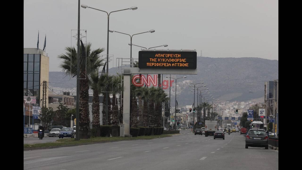 https://cdn.cnngreece.gr/media/news/2020/03/25/212681/photos/snapshot/90531759_991853747875219_6893938546105647104_n.jpg