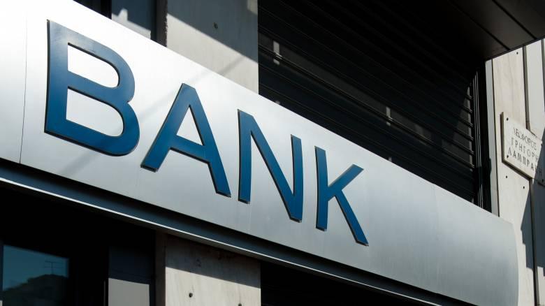 Κορωνοϊός: Αυτές οι συναλλαγές δεν πραγματοποιούνται στις τράπεζες
