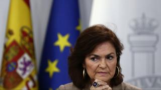 Κορωνοϊός - Ισπανία: Θετική η αντιπρόεδρος της κυβέρνησης