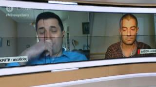 Συγκινητική στιγμή: Συνομιλεί με τον γιατρό αδερφό του στην Ισπανία και ξεσπά σε κλάματα