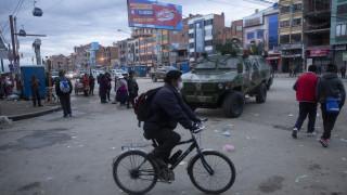 Κορωνοϊός: Σε κατάσταση υγειονομικής έκτακτης ανάγκης η Βολιβία - Αναβλήθηκαν οι εκλογές