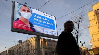 Ρωσία: Μπλόκο σε όλες τις πτήσεις από τα μεσάνυχτα